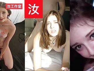 Lena Anderson's Asian..